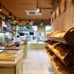تصميم ديكور مخبز