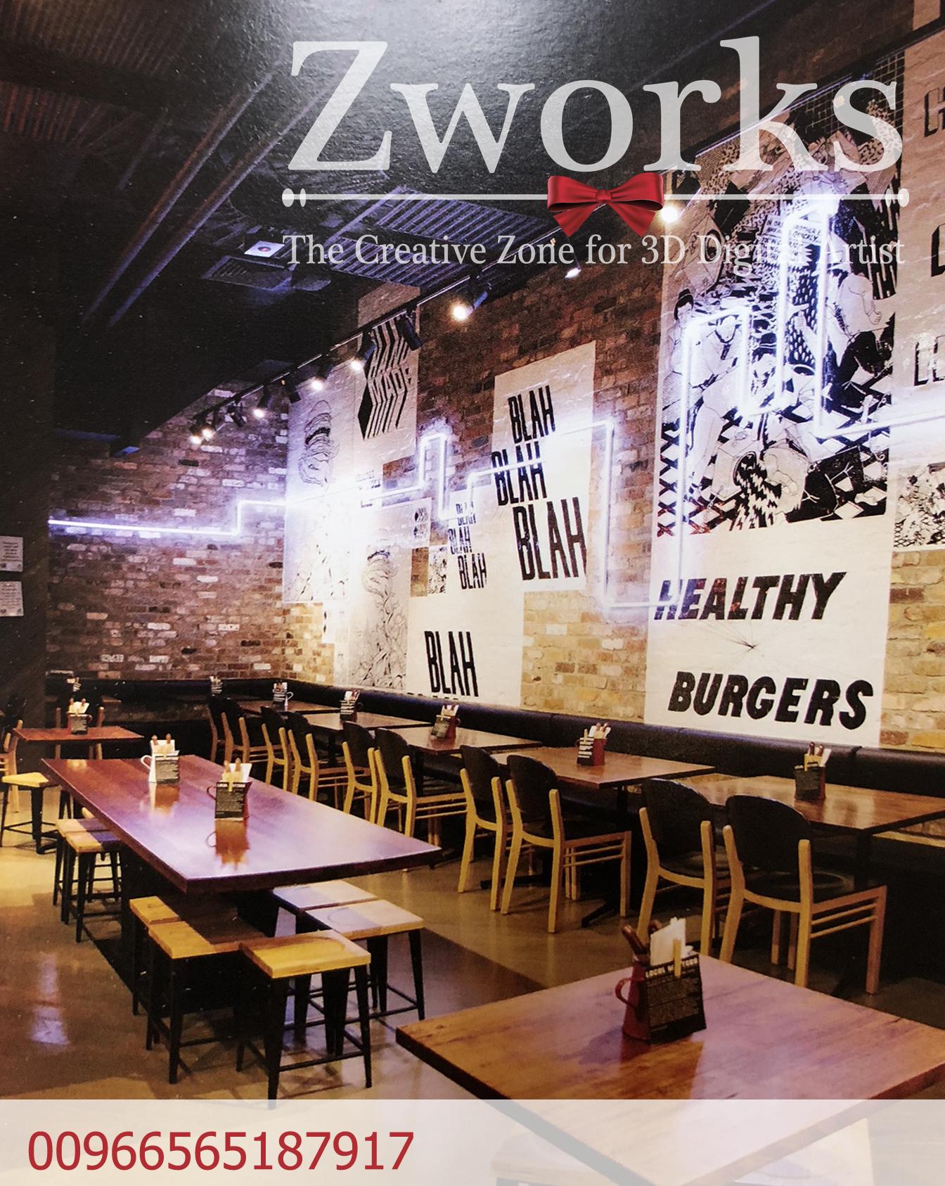 أفكار تصميم ديكور مطاعم