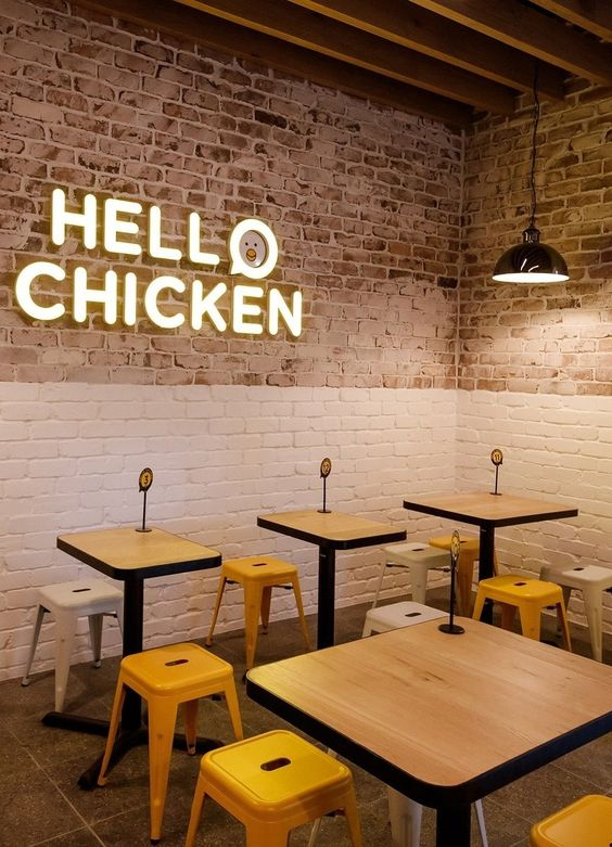تصميم ديكور مطعم بخاري