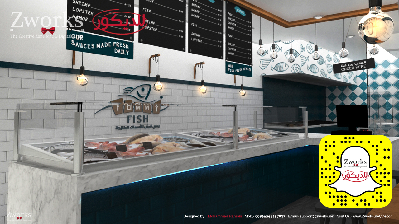 Fish Store Interior Design