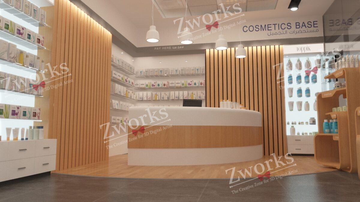 Pharmacy 3D Model (Copy)