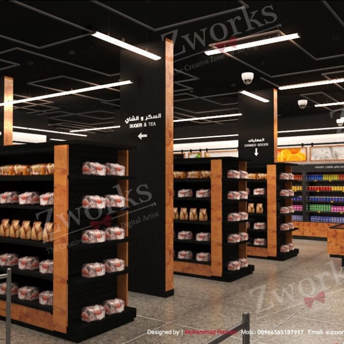 Amazon go Supermarket Interior Design 3D model