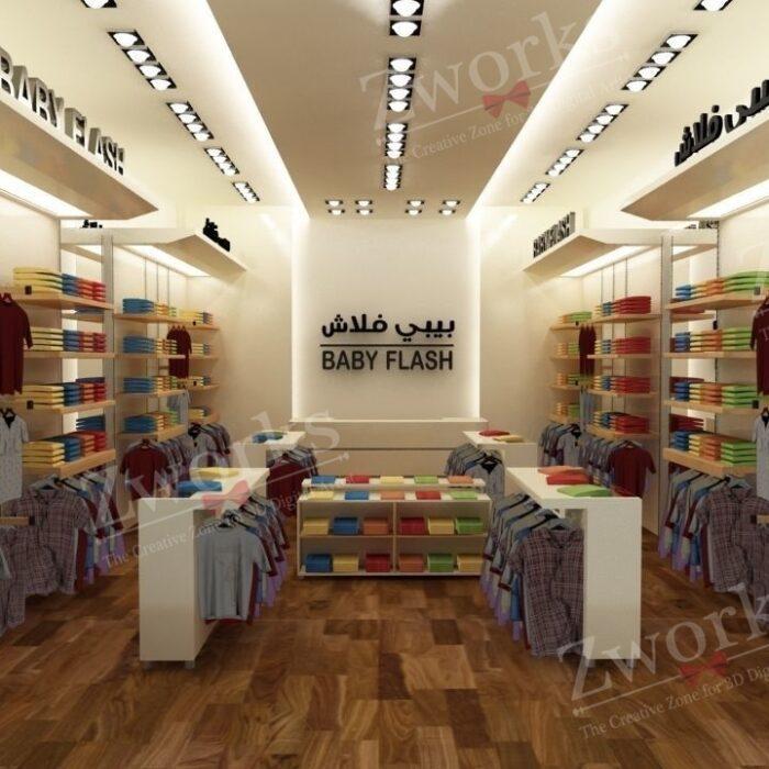 Modern Clothing Store 3D Model