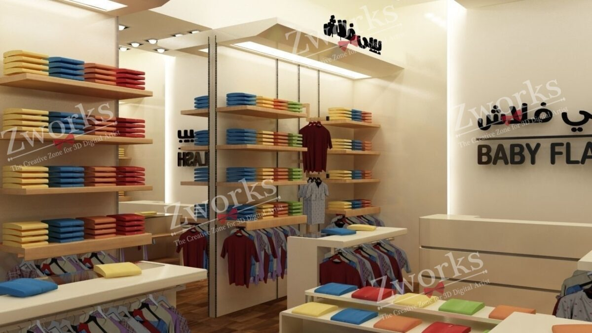 Modern Clothing Store 3D Model (Copy)