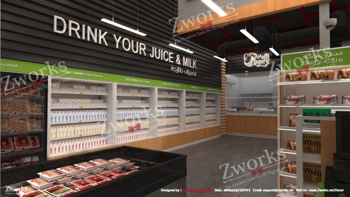 Supermarket Grocery 3D Model (Copy)