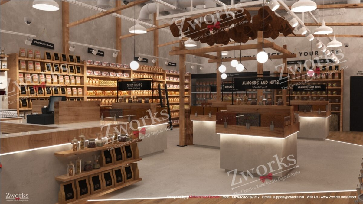 Roaster Store Interior Design 3D Model (Copy)