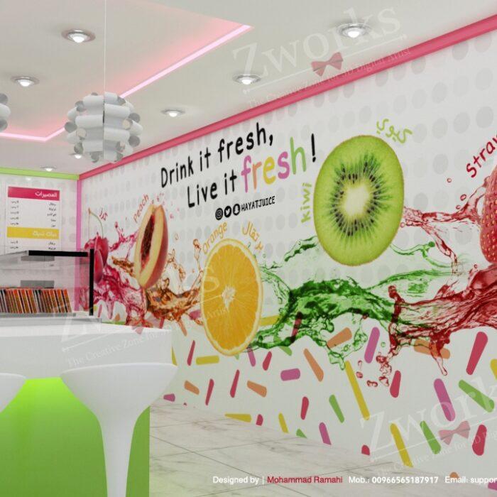 Juice Shop 3D Model